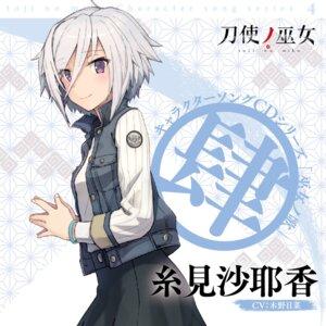 Rating: Safe Score: 14 Tags: disc_cover itomi_sayaka shizuma_yoshinori toji_no_miko User: saemonnokami