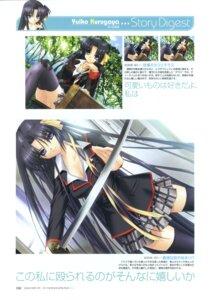 Rating: Safe Score: 1 Tags: hinoue_itaru key kurugaya_yuiko little_busters! seifuku sword thighhighs User: admin2