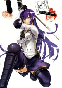 Rating: Safe Score: 47 Tags: blood busujima_saeko highschool_of_the_dead inazuma seifuku stockings sword thighhighs User: blooregardo