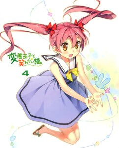 Rating: Safe Score: 71 Tags: disc_cover dress emanuela_pollarola hentai_ouji_to_warawanai_neko kantoku User: Twinsenzw