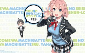 Rating: Questionable Score: 23 Tags: hikigaya_hachiman kazuki_rechi seifuku sweater wallpaper yahari_ore_no_seishun_lovecome_wa_machigatteiru. yuigahama_yui User: Korino