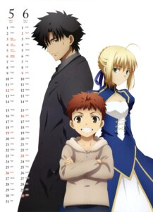 Rating: Safe Score: 12 Tags: calendar emiya_kiritsugu emiya_shirou fate/stay_night fate/zero saber User: HIGHGOOD525