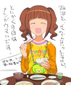 Rating: Safe Score: 4 Tags: a1 initial-g takatsuki_yayoi the_idolm@ster User: Radioactive