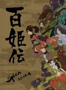 Rating: Safe Score: 12 Tags: momohime_(muramasa) monster muramasa oboro_muramasa spica0822 thighhighs User: Radioactive