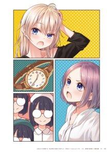 Rating: Questionable Score: 5 Tags: new_game! tokunou_shoutarou tooyama_rin yagami_kou User: kiyoe