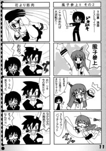 Rating: Questionable Score: 2 Tags: 4koma clannad ibuki_fuuko monochrome pantsu suzuri tennenseki User: midzki