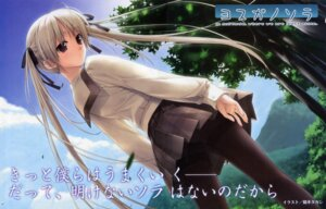 Rating: Safe Score: 44 Tags: bleed_through hashimoto_takashi kasugano_sora pantsu pantyhose seifuku sphere yosuga_no_sora User: admin2