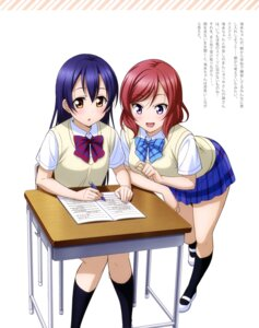 Rating: Safe Score: 26 Tags: love_live! love_live!_school_idol_diary_special_edition nishikino_maki otono_natsu seifuku sonoda_umi User: drop