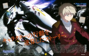 Rating: Safe Score: 8 Tags: aldnoah.zero male mecha slaine_troyard uniform weapon yamanaka_yuichi User: drop