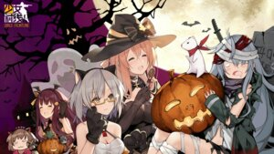 Rating: Safe Score: 28 Tags: animal_ears bandages cleavage girls_frontline halloween megane nekomimi springfield_(girls_frontline) suisai. sword tagme torn_clothes wa2000_(girls_frontline) wallpaper wings witch User: WtfCakes