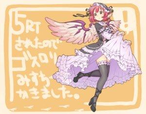 Rating: Safe Score: 20 Tags: animal_ears garter miyaji_maseiya mystia_lorelei skirt_lift thighhighs touhou wings User: Mr_GT