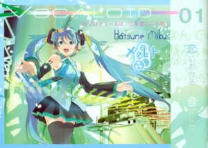 Rating: Safe Score: 12 Tags: 119 binding_discoloration hatsune_miku melt_(vocaloid) vocaloid User: withul