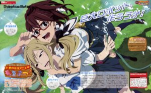 Rating: Questionable Score: 14 Tags: itadaki_shinji koujiro_frau megane robotics;notes seifuku senomiya_akiho User: yd6137