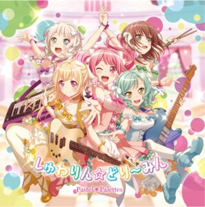 Rating: Safe Score: 29 Tags: bang_dream! cleavage disc_cover dress guitar heels thighhighs User: saemonnokami