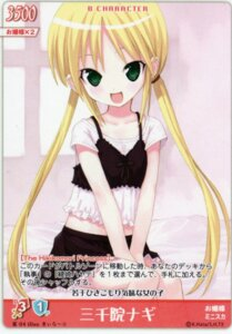 Rating: Safe Score: 14 Tags: card hayate_no_gotoku kiira sanzenin_nagi User: vita