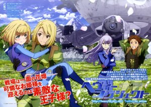 Rating: Safe Score: 20 Tags: bodysuit floreytia_capistrano heavy_object heivia_winchell mecha milinda_brantini quenser_barbotage tagme uniform User: drop