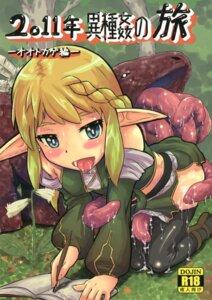 Rating: Explicit Score: 5 Tags: elf pointy_ears shian_(しあん) tentacles thighhighs wet yo_wa_okazu_wo_shomou_shiteoru User: Radioactive
