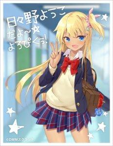 Rating: Safe Score: 27 Tags: seifuku sweater yano_mitsuki User: edogawaconan
