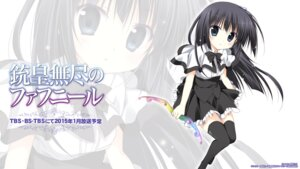 Rating: Safe Score: 22 Tags: juuoumujin_no_fafnir korie_riko mononobe_mitsuki thighhighs wallpaper weapon User: alice4