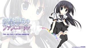 Rating: Safe Score: 22 Tags: juuoumujin_no_fafnir korie_riko mononobe_mitsuki thighhighs wallpaper weapon User: alice4