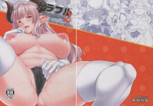 Rating: Explicit Score: 27 Tags: breast_hold cameltoe fixme gap granblue_fantasy horns mugen_jirai mushi024 narumeia_(granblue_fantasy) nipples pantsu pointy_ears pussy_juice thighhighs topless User: Radioactive