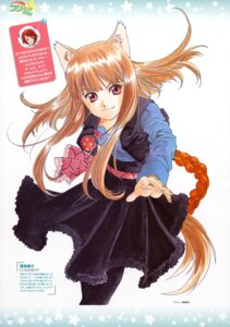 Rating: Safe Score: 15 Tags: animal_ears fujishima_kousuke holo spice_and_wolf tail User: vita