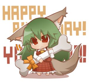 Rating: Safe Score: 3 Tags: animal_ears chibi gurageida kazami_yuuka tail touhou User: Radioactive