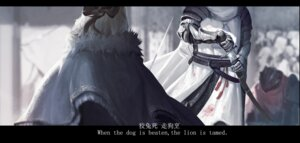Rating: Safe Score: 13 Tags: armor blood sword yinwoeren User: Noodoll