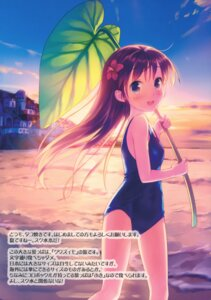 Rating: Safe Score: 37 Tags: kogemashita school_swimsuit swimsuits takoyaki User: Twinsenzw
