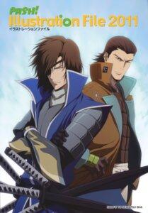 Rating: Safe Score: 2 Tags: date_masamune date_masamune_(basara) eyepatch katakura_kojuurou katakura_kojuurou_(basara) male sengoku_basara sword User: charunetra