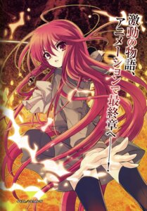 Rating: Safe Score: 28 Tags: binding_discoloration ito_noizi jpeg_artifacts shakugan_no_shana shana User: SubaruSumeragi