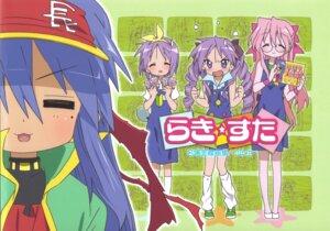 Rating: Safe Score: 17 Tags: anime_tenchou cosplay hiiragi_kagami hiiragi_tsukasa horiguchi_yukiko izumi_konata lucky_star scanning_artifacts takara_miyuki User: kyoushiro