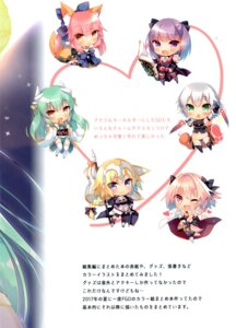 Rating: Safe Score: 8 Tags: 23.4° animal_ears armor astolfo_(fate) bandages chibi fate/grand_order helena_blavatsky_(fate/grand_order) horns ichiri jack_the_ripper japanese_clothes jeanne_d'arc jeanne_d'arc_(fate) kiyohime_(fate/grand_order) pantsu sword tail tamamo_no_mae thighhighs trap weapon User: kiyoe