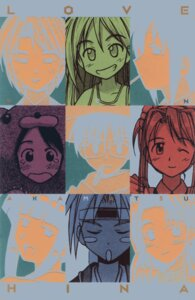 Rating: Safe Score: 1 Tags: akamatsu_ken aoyama_motoko kaolla_su konno_mitsune love_hina maehara_shinobu narusegawa_naru otohime_mutsumi sarah_mcdougal urashima_haruka urashima_keitarou User: Radioactive