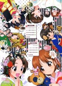 Rating: Safe Score: 17 Tags: animal_ears bodysuit calendar chibi eyepatch girls_und_panzer girls_und_panzer_gekijouban gotou_moyoko hoshino_(girls_und_panzer) kadotani_anzu kawashima_momo kimono konparu_nozomi koyama_yuzu maruyama_saki megane momogaa nakajima_(girls_und_panzer) nekomimi nekonyaa nishizumi_miho oono_aya piyotan sakaguchi_karina sawa_azusa seifuku sono_midoriko sugimoto_isao suzuki_(girls_und_panzer) tsuchiya_(girls_und_panzer) utsugi_yuuki yamagou_ayumi User: drop
