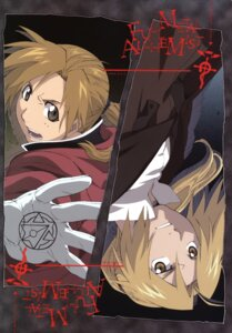Rating: Safe Score: 9 Tags: alphonse_elric edward_elric fullmetal_alchemist male User: Lua