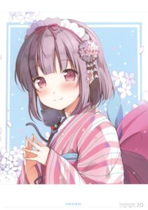 Rating: Safe Score: 49 Tags: 6u eternal_land kimono neko User: charunetra