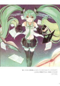Rating: Safe Score: 37 Tags: exit_tunes hatsune_miku hidari thighhighs vocaloid User: fireattack