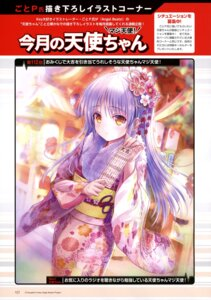Rating: Safe Score: 15 Tags: angel_beats! goto-p kimono tenshi User: drop