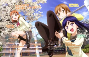 Rating: Safe Score: 26 Tags: kunikida_hanamaru love_live!_sunshine!! matsuura_kanan ojiri_shinya pantyhose seifuku sweater takami_chika User: drop