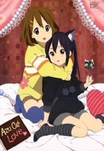 Rating: Safe Score: 70 Tags: animal_ears hirasawa_yui horiguchi_yukiko k-on! nakano_azusa nekomimi thighhighs User: PPV10