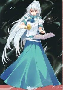 Rating: Questionable Score: 9 Tags: mishima_kurone sword User: Radioactive