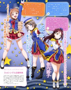 Rating: Safe Score: 23 Tags: love_live!_sunshine!! murota_yuuhei sakurauchi_riko takami_chika watanabe_you User: drop
