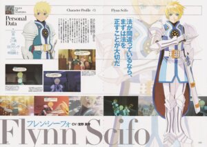 Rating: Safe Score: 3 Tags: flynn_scifo fujishima_kousuke male screening tales_of tales_of_vesperia User: majoria