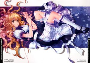 Rating: Safe Score: 47 Tags: an2a bloomers fixed kirisame_marisa touhou wind_mail User: DmitryEV