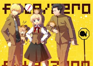 Rating: Safe Score: 19 Tags: fate/stay_night fate/zero gilgamesh_(fsn) ikegami_akane saber seifuku User: edogawaconan