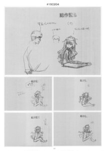 Rating: Safe Score: 1 Tags: aisaka_taiga kitamura_yuusaku monochrome sketch takasu_ryuuji toradora! User: superogira