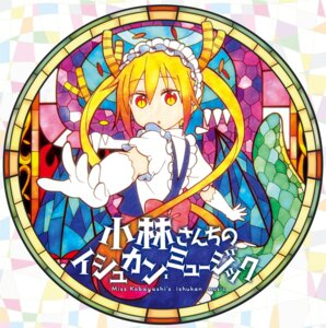 Rating: Safe Score: 35 Tags: disc_cover horns kobayashi-san_chi_no_maid_dragon maid tail tooru_(kobayashi-san_chi_no_maid_dragon) User: LiHaonan
