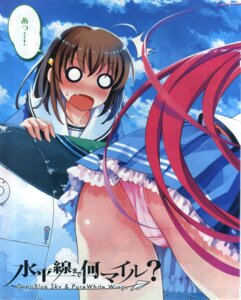 Rating: Questionable Score: 13 Tags: abhar bleed_through deep_blue_sky_&_pure_white_wings misaki_kurehito miyamae_tomoka pantsu seifuku User: 屌你