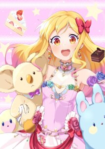 Rating: Safe Score: 27 Tags: aikatsu! aikatsu_stars! dress nijino_yume wara User: Mr_GT